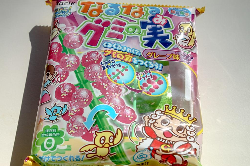 Naru Naru Gumi Nomi DIY Candy Kit
